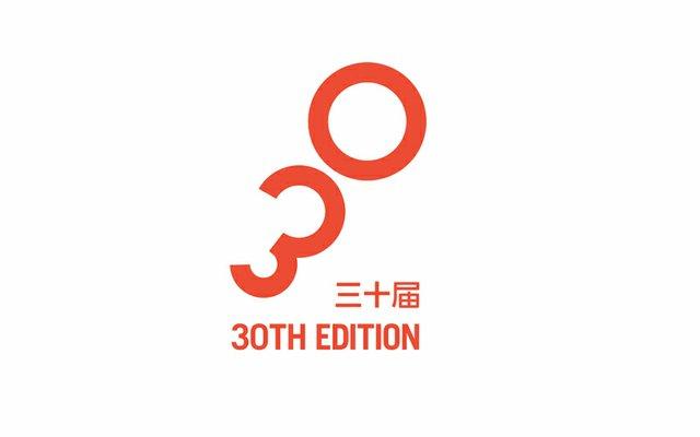 chinaplas logo.jpg