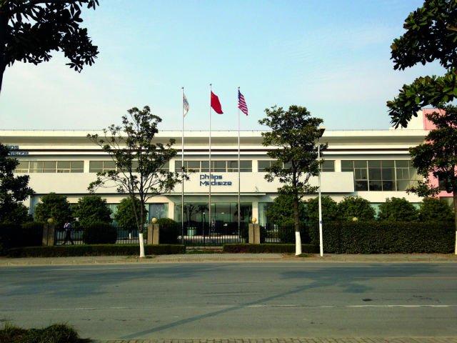 Phillips-Medisize Suzhou.jpg