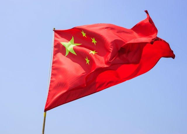 chineseflag.jpg